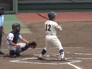 Japanese Batting Warm-Up